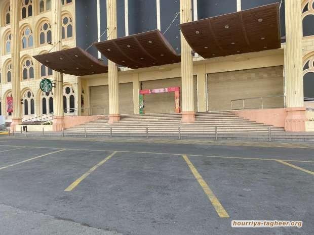مصدر: قرار سعودي مرتقب يسمح بعمل المحلات التجارية كافة وقت الصلاة