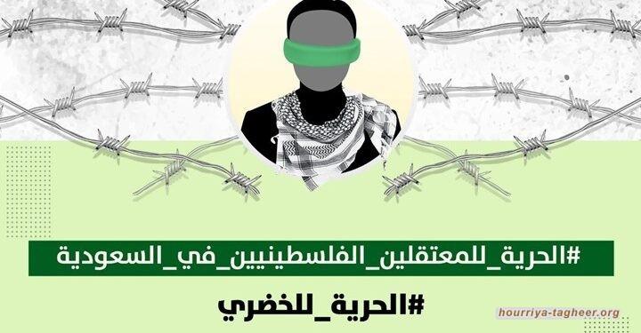 عامان على اعتقال عشرات المعتقلين الفلسطينيين والأردنيين