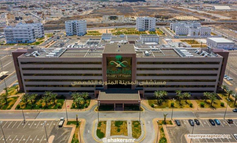 فاجعة مستشفى المدينة تعكس واقع القطاع الصحي في المملكة