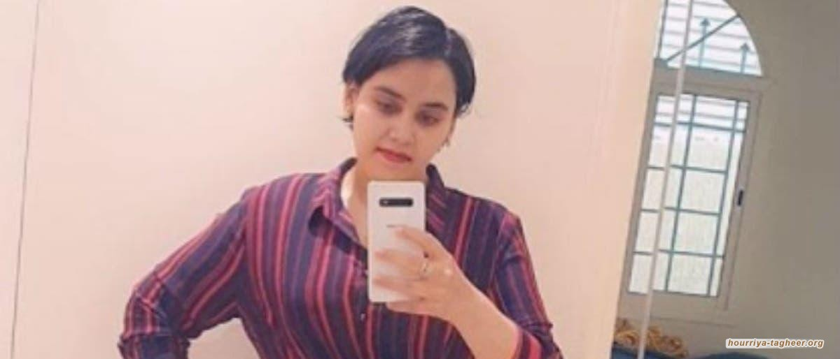 سعودية تسيء للنبي والقرآن ومطالبات واسعة بمحاسبتها
