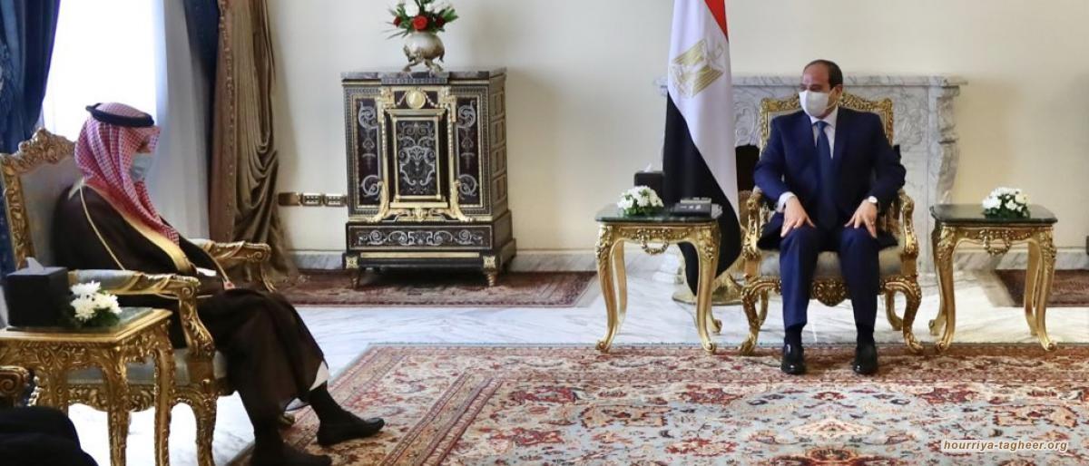 وزير خارجية آل سعود في مصر لدعم موقف السيسي بليبيا