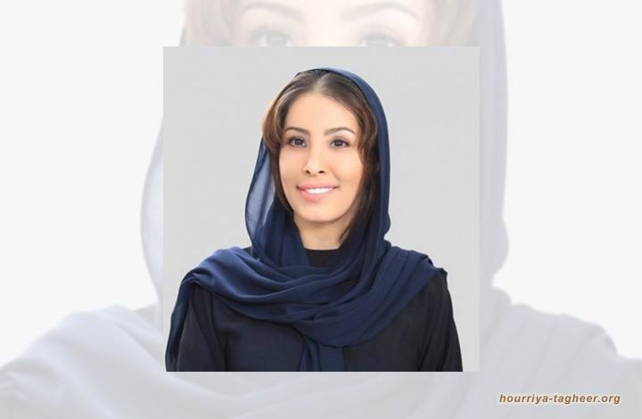 مقال لكاتبة سعودية عن انقلاب في قطر يتحول لمادة للتندر