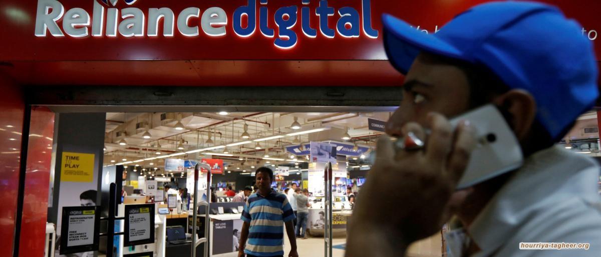 بلومبيرغ: آل سعود يبحثون الاستثمار في شركة هندية كبيرة