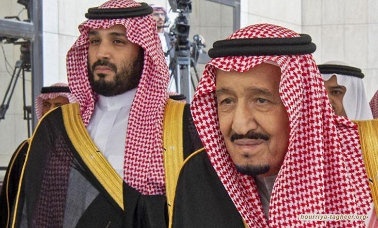الولايات المتحدة والسعودية: كيف دمرت أحداث 11 سبتمبر العلاقة الخاصة