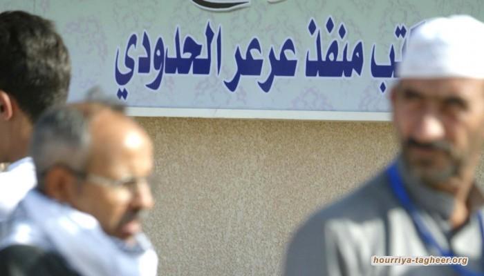 ضغوط السياسة وإغراء الاقتصاد.. هل يؤدي فتح معبر عرعر لتقارب سعودي عراقي؟