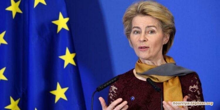 الاتحاد الأوروبي: أوضاع حقوق الإنسان في المملكة خطيرة