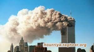بعد 20 عاماً على هجمات 11 سبتمبر.. ما مستقبل العلاقات السعودية الأمريكية؟