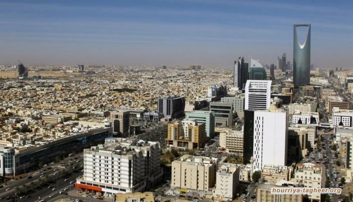 آل سعود يعلقون برنامجين للقروض العقارية المخفضة