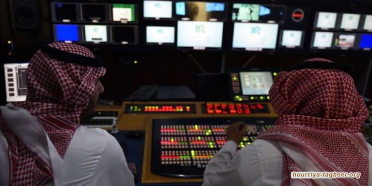 سقطات مهنية متتالية لإعلام آل سعود