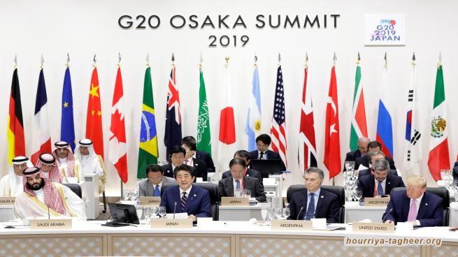 مئات المنظمات الدولية تقاطع قمة العشرين في المملكة