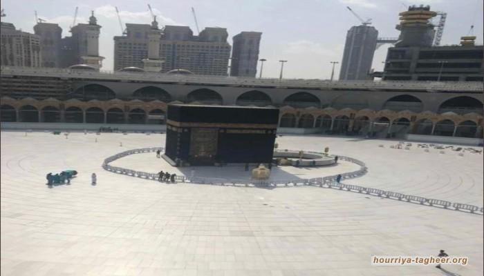 مملكة آل سعود تؤكد استمرار تعليق العمرة والزيارة