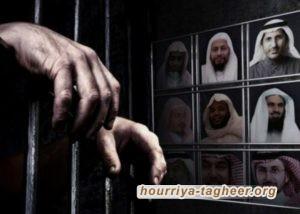 السعودية: تدهور صحة العودة يعيد ملف الإهمال الطبي بحق معتقلي الرأي للواجهة