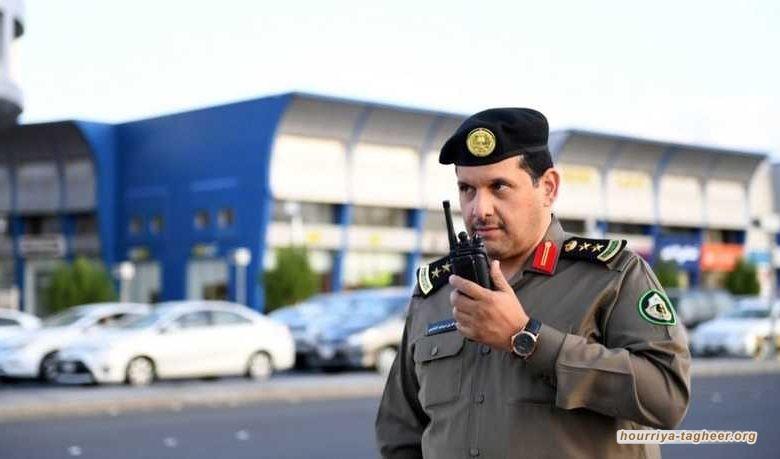 السعودية: حدث أمني في مجمع تجاري بالدمام بسبب تطبيق توكلنا التجسسي