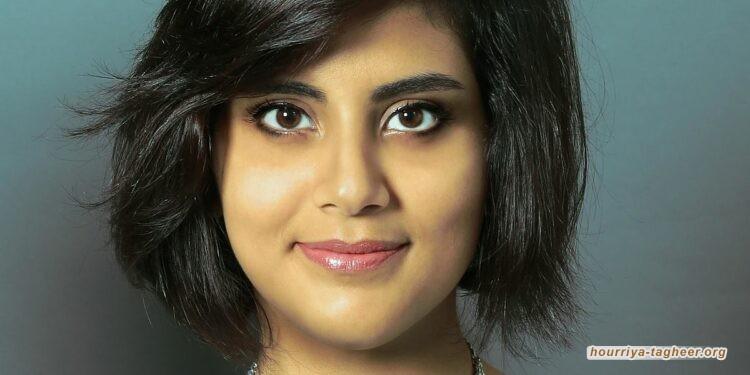 حالتها الصحية مخيفة.. تنديد بإحالة لجين الهذلول إلى محكمة قضايا الإرهاب