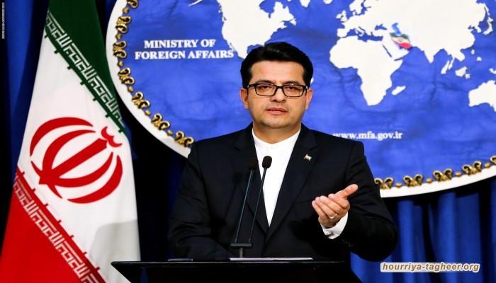 إيران تجدد إعلان استعدادها للحوار مع آل سعود