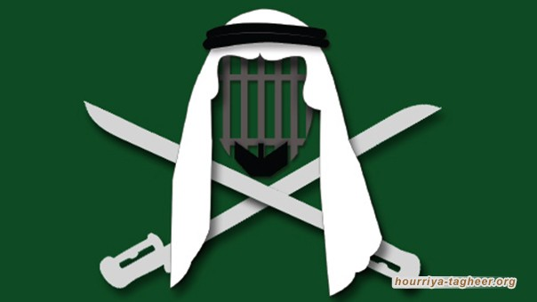 """الرشيد: إخفاء النظام السعودي جثامين الضحايا ذو دلالات """"مرعبة"""""""