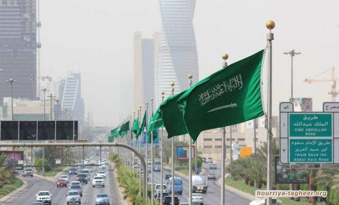 تحذيرات من استمرار ظلم الشعب السعودي من نظام آل سعود المدعوم أمريكيا