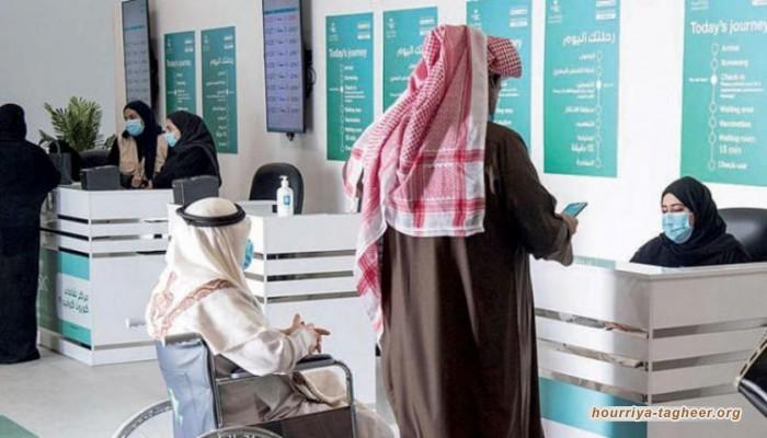 لليوم الثاني.. إصابات كورونا في السعودية تتجاوز الـ900 حالة