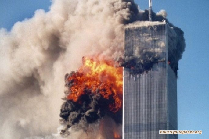 في ذكرى هجوم 11 سبتمبر.. الكونجرس الأمريكي يقيّم العلاقات مع السعودية