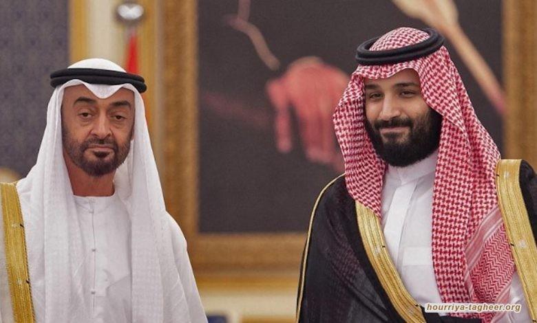 """دلالات انتهاء """"شهر العسل"""" بين السعودية والإمارات"""