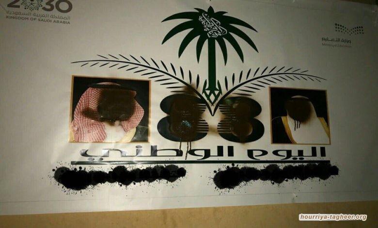 تصاعد الدعوات الشعبية لاحتجاج عرفة وسعوديون يشوهون صورة الملك