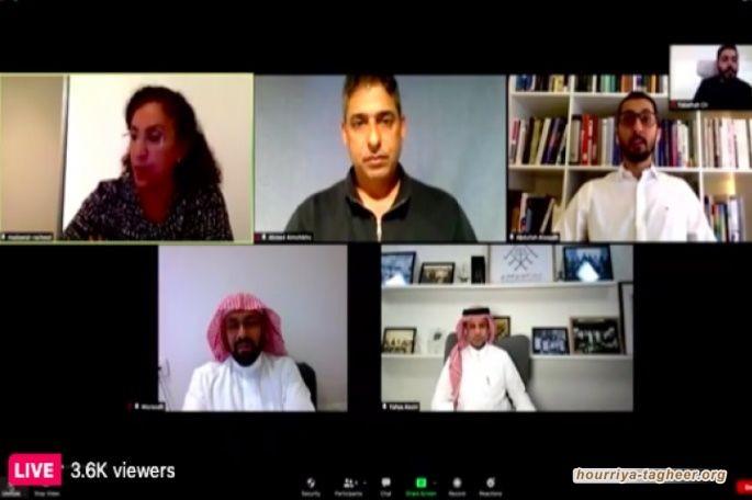 التجمع الوطني.. معارضون سعوديون في المنفى يعلنون تأسيس حزب سياسي