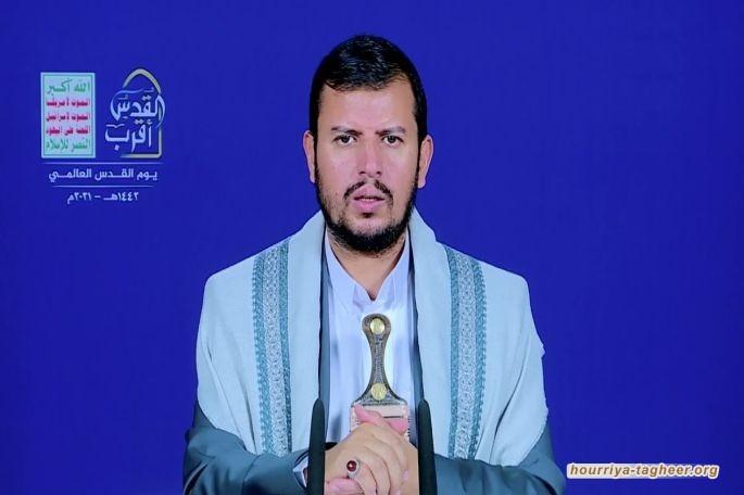 مجددا.. السيد عبدالملك الحوثي يدعو السعودية للإفراج عن معتقلي حماس مقابل أسرى سعوديين
