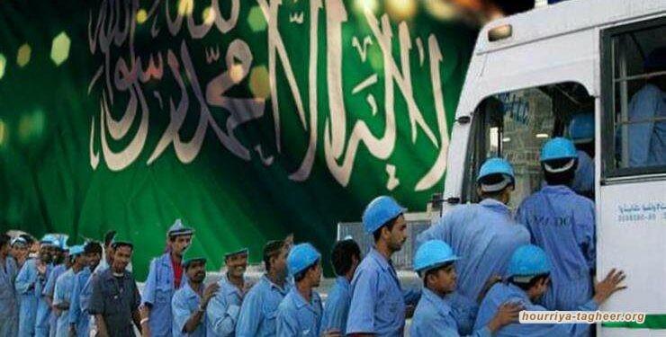 مئات الآلاف من العمالة الوافدة خسروا وظائفهم في السعودية