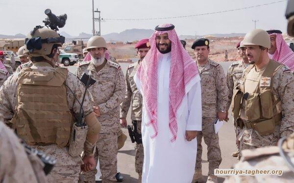 غضب في مواقع التواصل علی اعدام جنود سعوديين