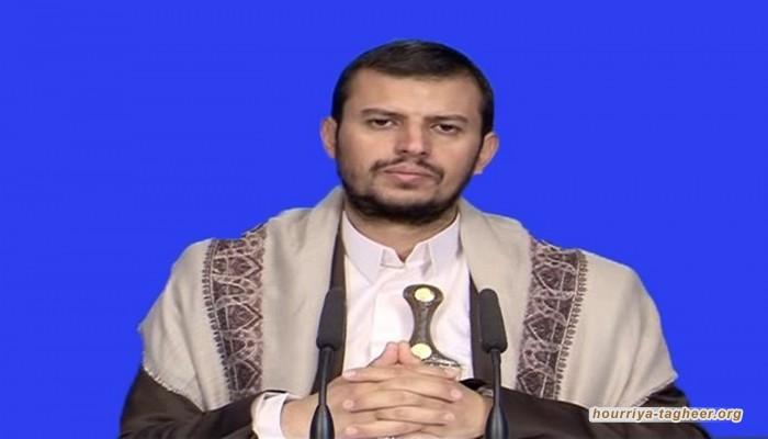الحوثي: السعودية والإمارات مجرد ضرع حلوب لأمريكا
