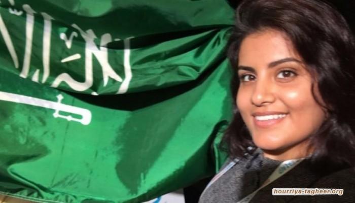 معتقلي الرأي يطالب مملكة آل سعود بكشف وضع الناشطة لجين الهذلول