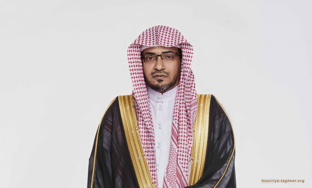 """آل سعود يعفون """"المغامسي"""" من الإمامة والخطابة.. ما القصة؟"""