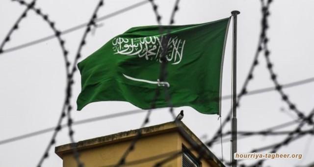 المنع من السفر في السعودية: إجراء أمني لقمع حرية الرأي