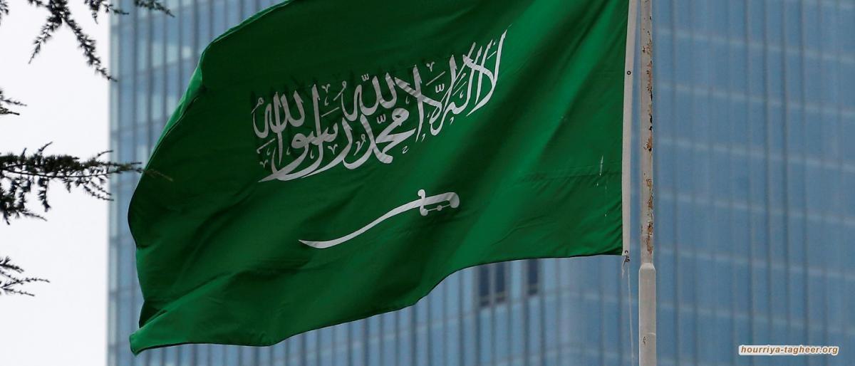 الغارديان: وثائق سرية تؤكد امتلاك السعودية لكميات ضخمة من اليورانيوم