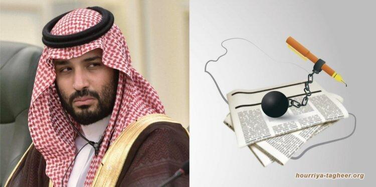 أكثر من 20 صحفيا في سجون السعودية في اليوم العالمي لحرية الصحافة