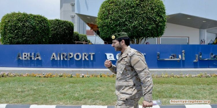 قصف هو الثالث خلال أيام لمطار أبها الدولي