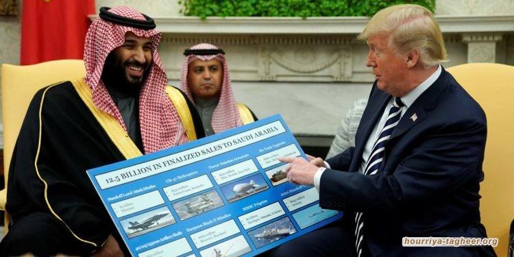 """إلهان عمر: أموال آل سعود لإدارة ترامب """"ملوثة بالدماء"""""""