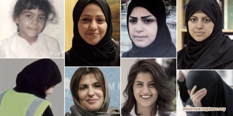 منظمة حقوقية: نظام آل سعود يصعد اضطهاد النساء