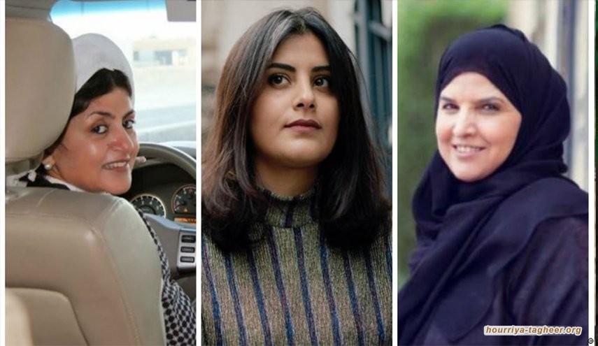 سفراء 7 دول أوروبية تطالب السعودية بالإفراج عن معتقلات الرأي