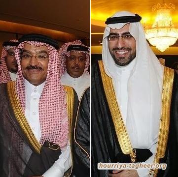 عضوان من العائلة المالكة في السعودية محتجزين تعسفياً منذ يناير 2018