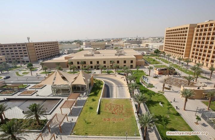 بموافقة آل سعود.. مشافي الجزيرة العربية تتحول إلى شركات حكومية