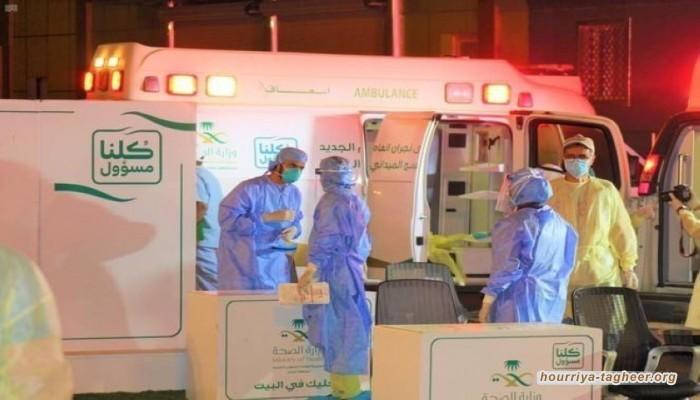 السعودية.. الحالات الحرجة لإصابات كورونا تتجاوز الألف لليوم الثاني