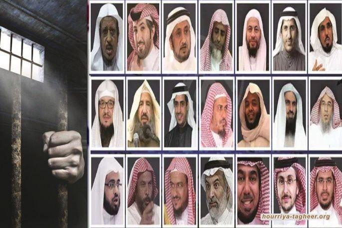 سياط الجلاد في السعودية تستهدف عوائل المعارضين المعتقلين والمهاجرين