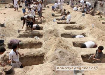 فرنسا وألمانيا: نظام آل سعود مسؤول عن إنهاء الحرب في اليمن