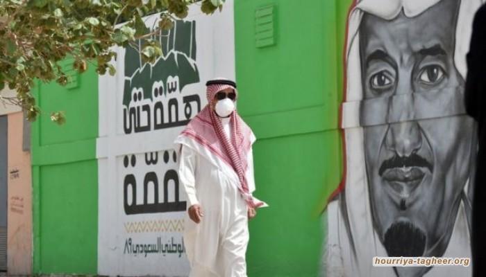 السعودية تسجل 1055 إصابة جديدة و12 وفاة بكورونا