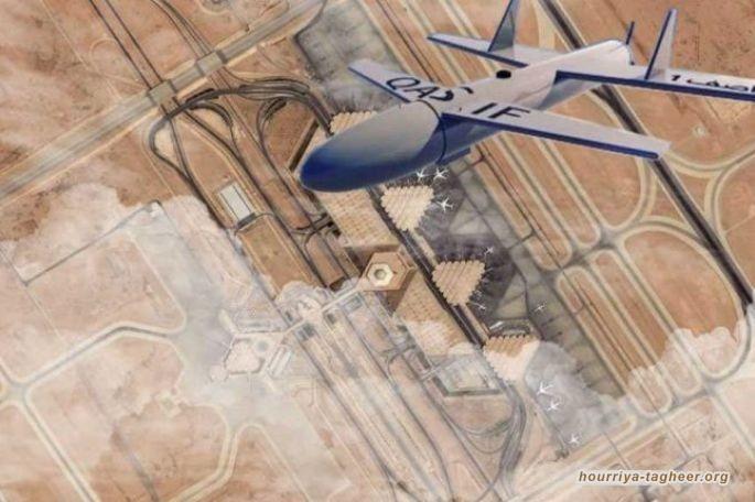 بمناسبة إشاعات الوصول الى اتفاق يتشرف الطيران المسيّر بنفي الخبر.. سلاح الجو اليمني يدك قاعدة الملك خالد الجوية.