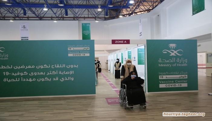 السعودية تعلن تقديم 21 مليون جرعة لقاح ضد كورونا