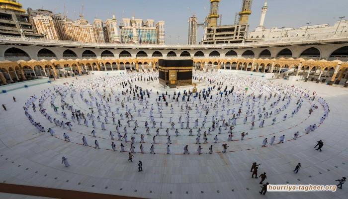 السعودية تعلن إقامة الحج هذا العام وفق تدابير صحية وأمنية