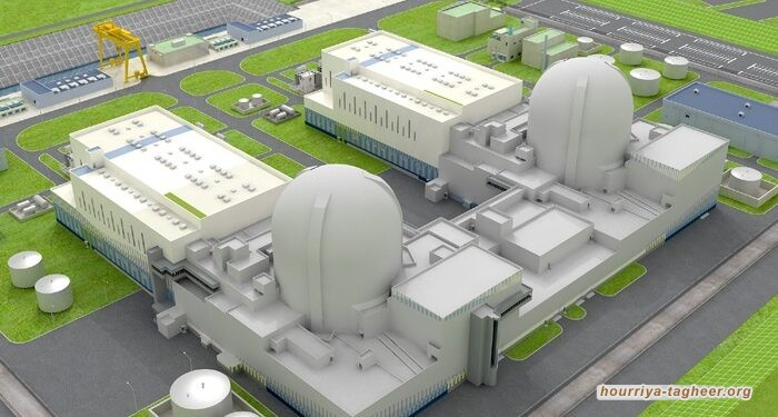 السعودية توقع عقدا مع شركة أمريكية لدعم برنامجها النووي