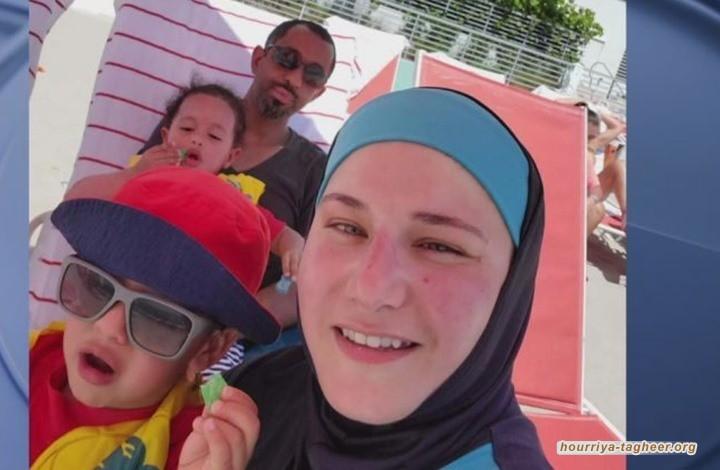 أمريكية تطالب بضغط دبلوماسي لاستعادة طفليها من مملكة آل سعود